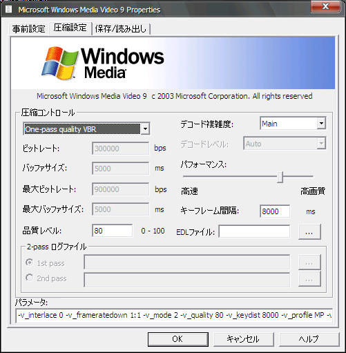 Microsoft Window Media Video 9