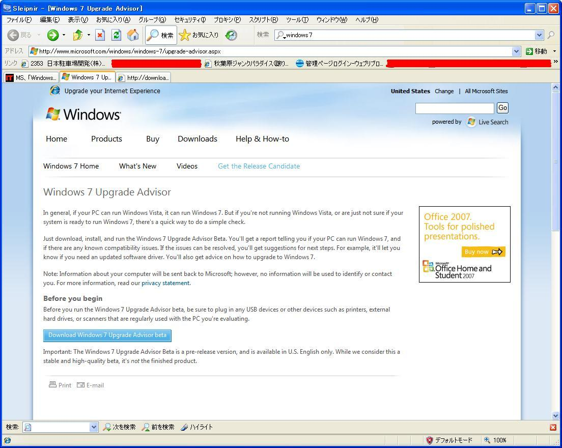 Windows7 Upgrade Advisor / Vista Upgrade Advisor