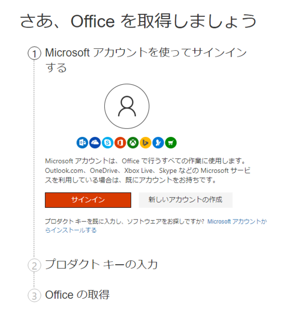 setup.office.com01.PNG