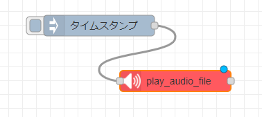 node-red-contrib-play-audio-file_3.PNG