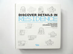 「DISCOVER DETAILS IN RESIDENCE」に作品が掲載されました。