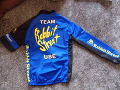 Rabbit Street UBE 長袖ジャージ