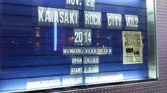 KAWASAKI ROCK CITY VOL.2 2014