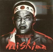 「Mishima  - A Life in Four Chapters」