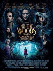 「INTO THE WOODS」_森の中の秘密