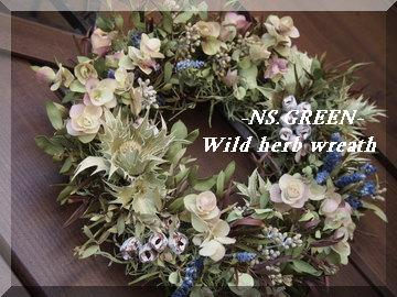 Wild herb wreath