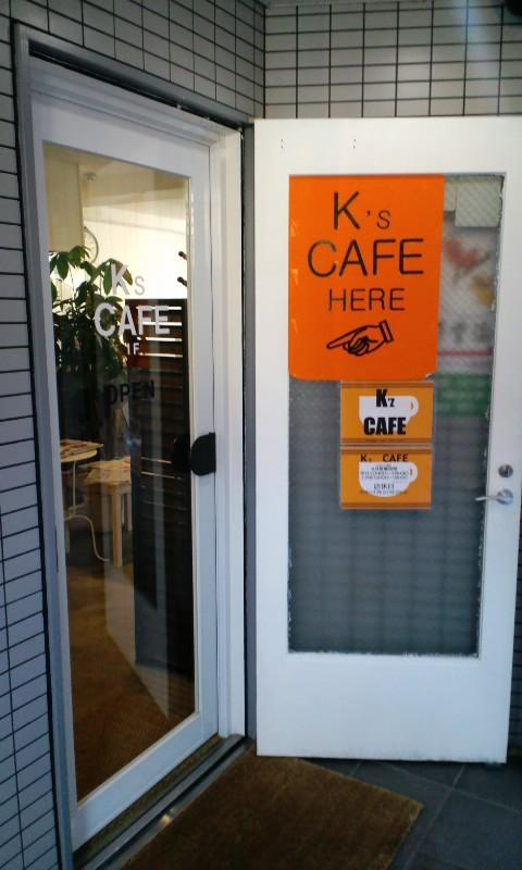 [★★★☆☆]K's CAFE(カズカフェ)