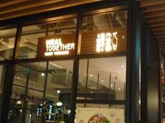 MEAL TOGETHER ROOF TERRACE【枚方市】