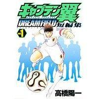 Road to Cup Winners #17 目指せカップウィナー?それ以前の問題だ