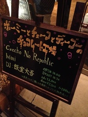 Czecho No Republic@梅田Shangri-La
