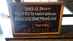 クロナガス1st mini album RELEASE ONE MAN LIVE!!