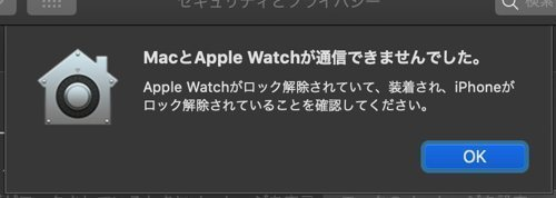 watchos7_mac_unlock02.jpg