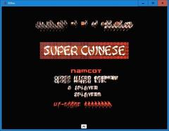 SUPER CHINESE  (3DNes)