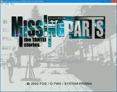 MISSING PARTS the TANTEI stories パート1 (DC)