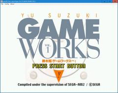 鈴木裕 GAME WORKS Vol.1  (DC)