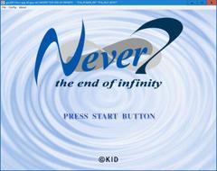 Never7 the end ob infinity  (DC)
