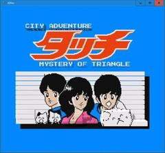 CITY ADVENTURE タッチ MYSTERY OF TRIANGLE  (3DNes)