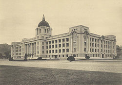 250px-Japanese_General_Government_Building.jpg