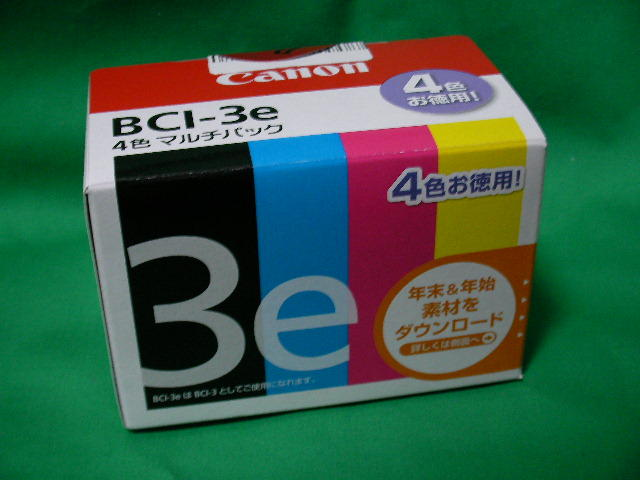 BJ S6300 Setup in実家 発動編