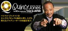 Quincy Jones The 80th Celebration Live in Tokyo