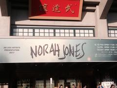 Norah Jones at 日本武道館