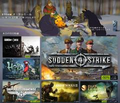Steam Autumn Sale 2017