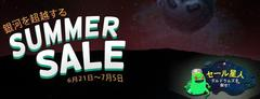Steam Summer Sale 2018 13日目