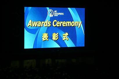 ☆ACL Awards Ceremony(表彰式)参戦日記�A07/11/14☆