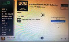 TuneIn Radioのお気に入り「BOBs AC/DC Collection」