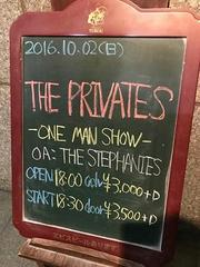 2016.10.2 THE PRIVATES@新宿レッドクロス