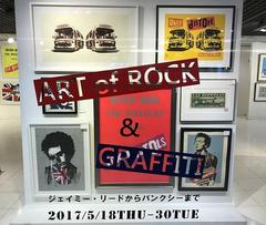 ART of ROCK & GRAFFITI @Bunkamura Gallery