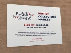 BRITISH COLLECTORS MARKET@南青山
