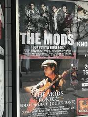 2018.3.2 THE MODS@新横浜NEW SIDE BEACH!!