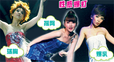 S.H.E IS THE ONE@馬來西亞 ☆画像追加☆