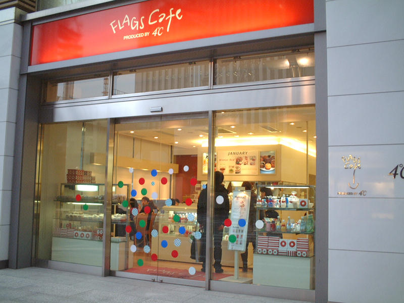 FLAGS CAFE(フラッグスカフェ) in 丸の内