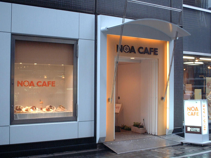 NOA CAFE(ノア・カフェ) in 銀座