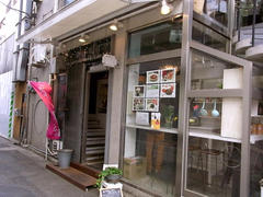 cafe. ainsoph.ginza(カフェ・アインソフ・ギンザ) in 東銀座