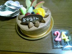 Thank you MY BIRTHDAY ♪
