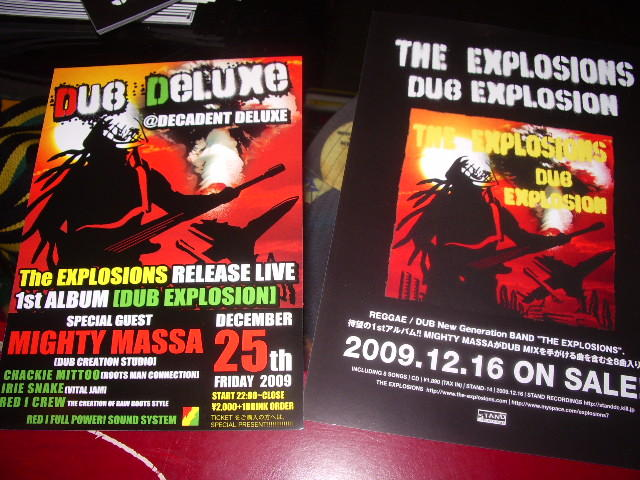 THE EXPLOSIONS RELEASE LIVE & ON SALE