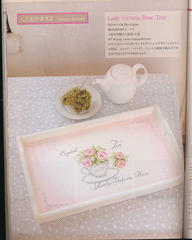 Lady Victoria Rose Tray