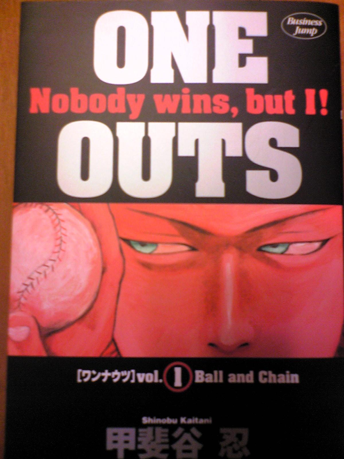「ONE OUTS」(ワンナウツ)読みました。コミック大人買い!!