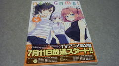 NEW GAME 6巻 感想ブログ