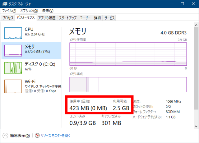 Memory Usage after Tuning.png