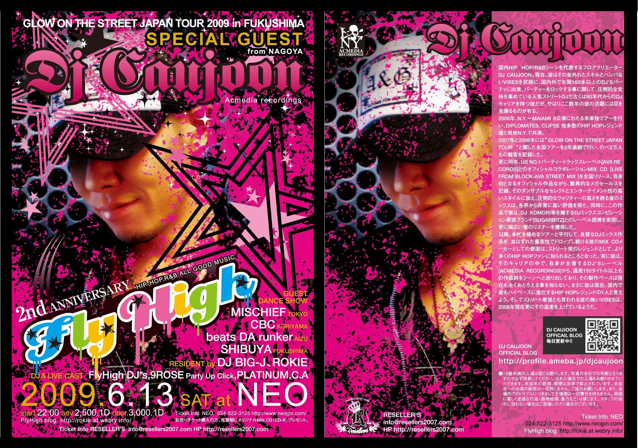FlyHigh 2nd anv !! DJ CAUJOON☆