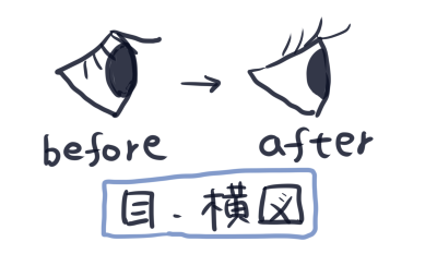 20200712-02.png