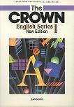 the CROWN English Series�T ('98) 三省堂  その2