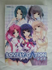 LOVELY×CATION 購入。