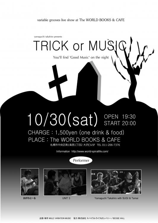 TRICK or MUSIC@The WORLD BOOKS & CAFE(札幌)