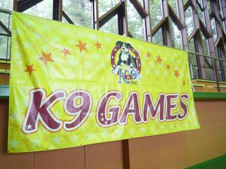 K9ゲームに初参加