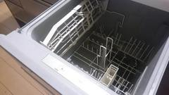 Dishwasher doesn't work